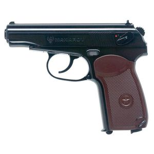 Umarex PM Air Pistol .177 BB Caliber Steel Frame Black 2252232