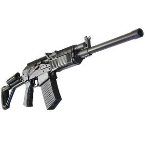 "Molot/FIME VEPR Semi Auto Shotgun 12 Gauge 19"" Threaded Barrel 3' Chamber 5 Rounds Side Folding Stock Black"