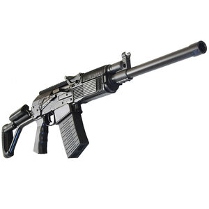 "Molot/FIME VEPR Semi Auto Shotgun 12 Gauge 19"" Threaded Barrel 3' Chamber 5 Rounds Side Folding Stock Black"