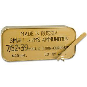 TulAmmo 7.62x39mm Ammunition 40 Rounds Steel FMJ 122 Grains UL076240