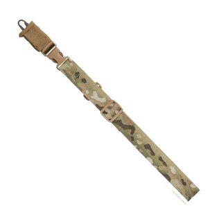 "Tac Shield CQB Single Point Sling 1.5"" HK Hook Nylon MultiCam"